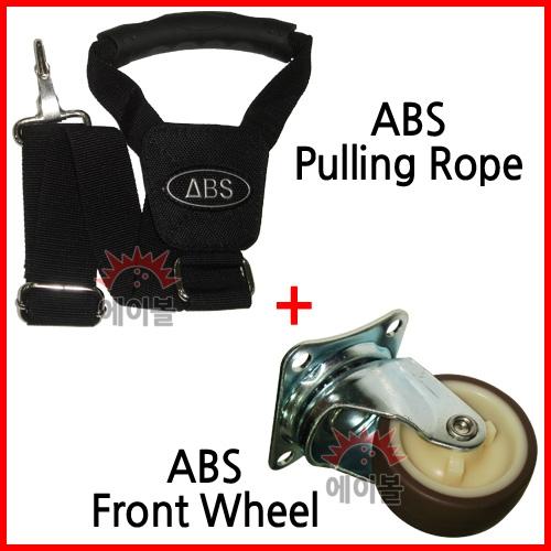 ABS 프런트휠+풀링스트랩