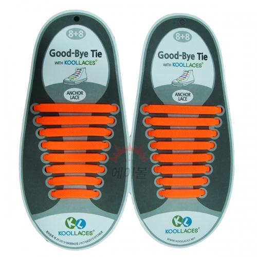 쿨레이스 실리콘 신발끈(오렌지)