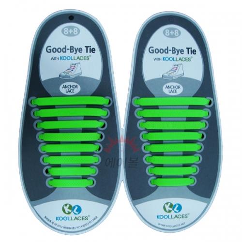 쿨레이스 실리콘 신발끈(그린)
